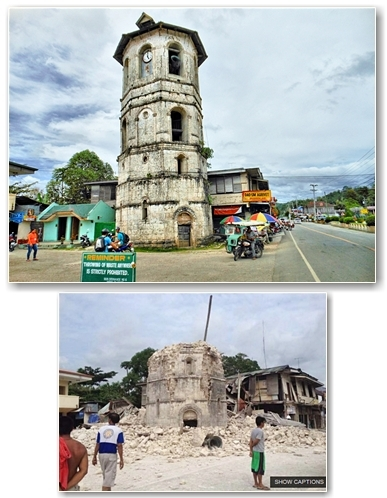 Loboc Church belfry1